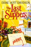 Cover image for The last suppers