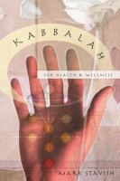 Cover image for Kabbalah for health & wellness