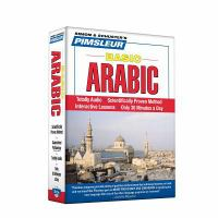 Cover image for Basic Arabic
