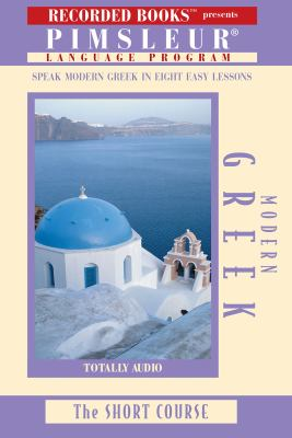 Cover image for Modern Greek the short course.