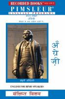 Cover image for English for Hindi speakers.