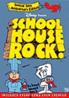 Cover image for Schoolhouse rock!