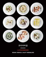 Cover image for Koreatown : a cookbook