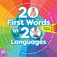 Cover image for 20 first words in 20 languages.