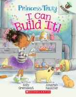 Cover image for I can build it!