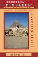Cover image for Egyptian Arabic the short course.