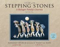 Cover image for Stepping stones : a refugee family's journey