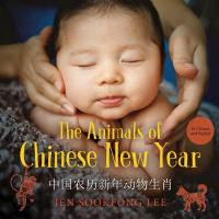Cover image for The animals of Chinese New Year