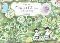 Cover image for Chirri & Chirra in the tall grass