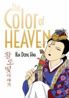 Cover image for The color of heaven