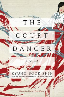 Cover image for The court dancer