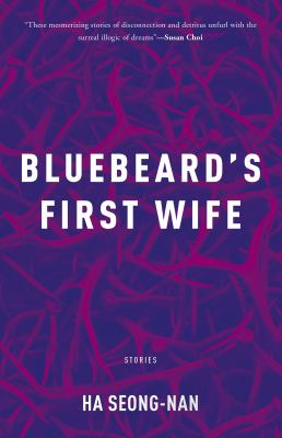Cover image for Bluebeard's First Wife