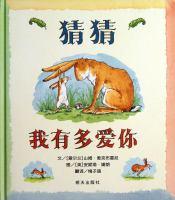 Cover image for Cai cai wo you duo ai ni