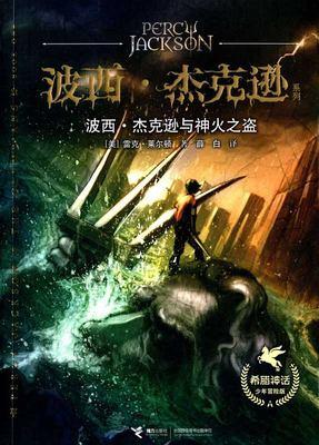 Cover image for Boxi Jiekexun yu shen huo zhi dao