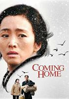 Cover image for Coming home