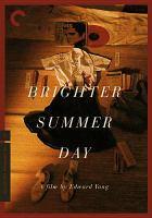 Cover image for Gu ling jie shao nian sha ren shi jian = A brighter summer day