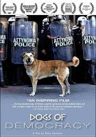 Cover image for Dogs of democracy