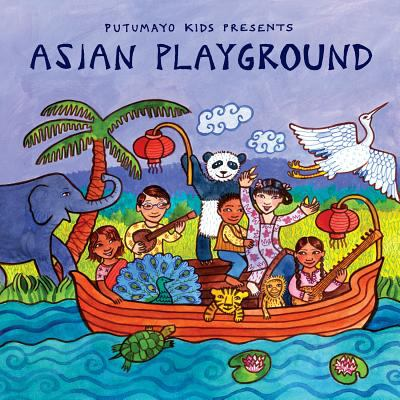 Cover image for Asian playground.