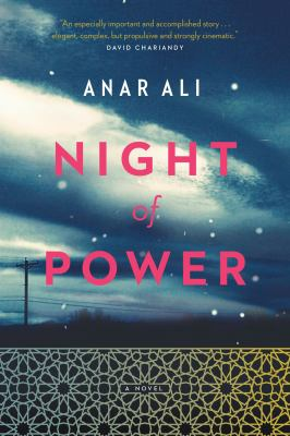 Night of power by Anar Ali
