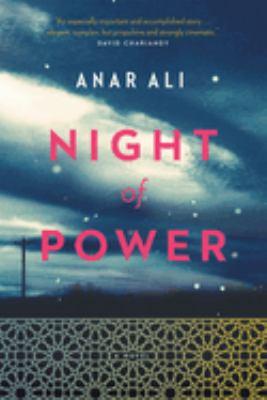 Night of power by Anar Ali