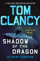 Cover image for Shadow of the dragon