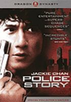 Cover image for Police story