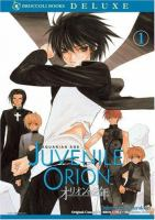 Cover image for Aquarian age: Juvenile orion