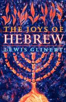 Cover image for The joys of Hebrew