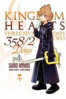 Cover image for Kingdom hearts. 358/2 days