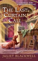 Cover image for The last curtain call