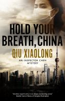 Cover image for Hold Your Breath, China