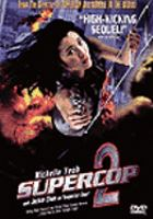 Cover image for Supercop 2