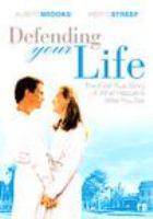 Imagen de portada para Defending your life