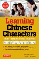 Cover image for Learning Chinese characters : a revolutionary new way to learn and remember the 800 most basic Chinese characters