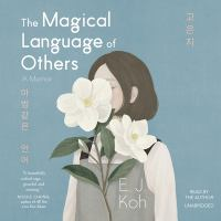 Cover image for The magical language of others a memoir