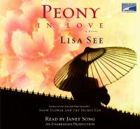 Cover image for Peony in love