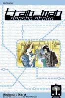 Cover image for Train_man Densha otoko