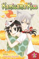 Cover image for Kamisama kiss