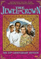 Cover image for The jewel in the crown