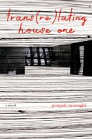 Cover image for Trans(re)lating house one