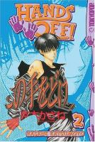 Cover image for Hands off! Volume 2