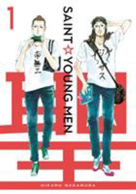 Cover image for Saint young men