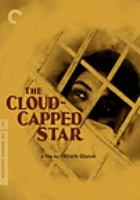 Cover image for The cloud-capped star