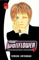 Cover image for The wallflower. 27