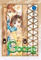 Cover image for Goong
