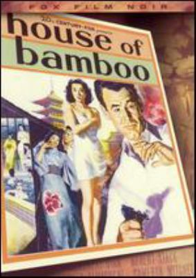 Cover image for House of bamboo