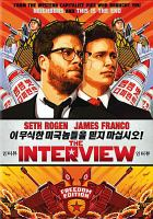 Cover image for The Interview