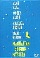 Cover image for Manhattan murder mystery