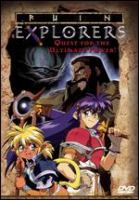 Cover image for Ruin explorers