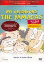 Cover image for My neighbors the Yamadas The ups & downs of life